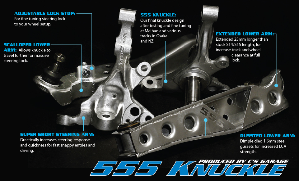555 Knuckle C S Garage